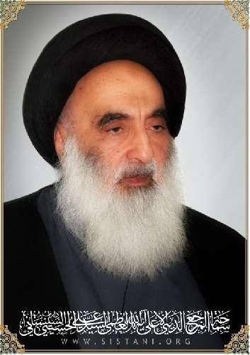 رسالة الإمام السيستاني لقيادة حزب الدعوة الإسلامية في ضرورة إختيار رئيس وزراء جديد  7604%D8%A7%D9%84%D8%B3%D9%8A%D8%B3%D8%AA%D8%A7%D9%86%D9%8A